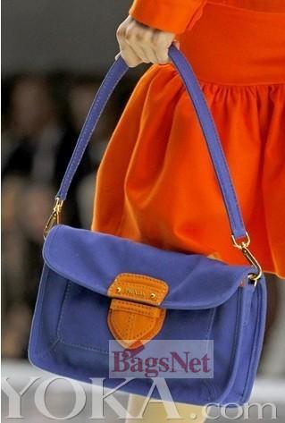 parda橙色手提包
