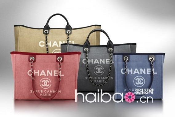 ete的2012春夏新款包包系列